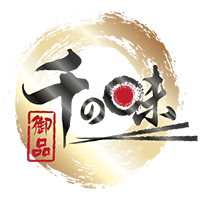 Oi-Shi-Sushi 千の味刺身壽司專門店